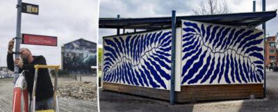 Nu märks Stenungsunds Konststråk
